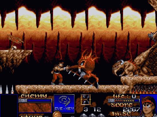 Risky Woods (Zeus/Dinamic) (1992)